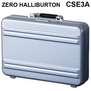 ゼロハリバートン SLシリーズ スリムライン2 アタッシュケース ポリッシュブルー B4対応 94351 CSE3A-PB|drinkmarchais