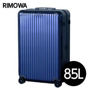 リモワ RIMOWA エッセンシャル チェックインL 85L グロスブルー ESSENTIAL Check-In L 832.73.60.4|drinkmarchais