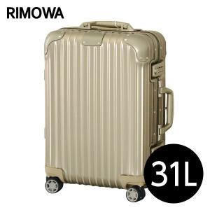 リモワ RIMOWA オリジナル キャビンS 31L チタニウム ORIGINAL Cabin S スーツケース 925.52.03.4|drinkmarchais