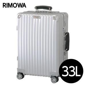 リモワ RIMOWA クラシック キャビンS 33L シルバー CLASSIC Cabin S スーツケース 972.52.00.4|drinkmarchais