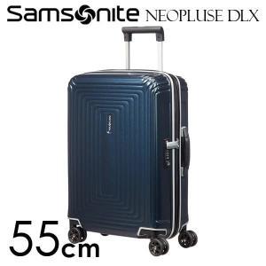 サムソナイト ネオパルス デラックス 55cm マットミッドナイトブルー Samsonite Neopulse DLX Spinner 38L|drinkmarchais