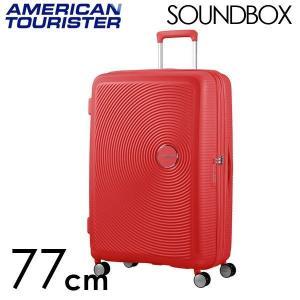 サムソナイト アメリカンツーリスター サウンドボックス 77cm EXP コーラルレッド 88474...