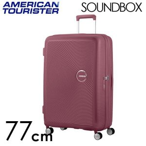 サムソナイト アメリカンツーリスター サウンドボックス 77cm ダークバーガンディ Soundbox 97L〜110L|drinkmarchais