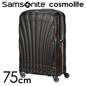 サムソナイト コスモライト LTD エディション 75cm イリディセント Samsonite Cosmolite 129445-7516 94L drinkmarchais