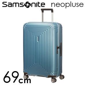 『週末限定ポイント10倍』 サムソナイト ネオパルス スピナー 69cm マットアイスブルー Samsonite Neopulse Spinner 74L 65753-5344|drinkmarchais