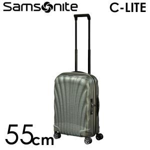 サムソナイト C-LITE シーライト スピナー 55cm メタリックグリーン Samsonite C-lite 122859-1542 drinkmarchais