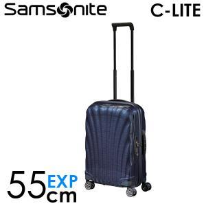 サムソナイト C-LITE シーライト スピナー 55cm EXP ミッドナイトブルー Samsonite C-lite 134679-1549 drinkmarchais