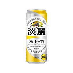 淡麗 極上<生> 500ml 1ケース(24本入)キリンビール