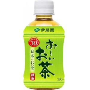 お〜いお茶 緑茶 280ml 1ケース 24本 伊藤園