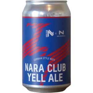 【限定販売クラフトビール】奈良醸造 NARA CLUB YELL ALE 奈良クラブ エールエール ...
