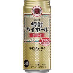 タカラ 焼酎ハイボール ドライ 500ml 1ケース(24本入)宝酒造株式会社 × 2ケース