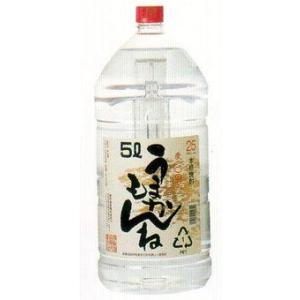 うまかもんね 麦 25度 5L 1ケース(4本入)神楽酒造株式会社 麦焼酎