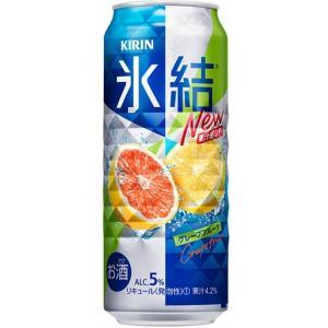 氷結(ひょうけつ) グレープフルーツ 500ml 1ケース24本 キリンビール