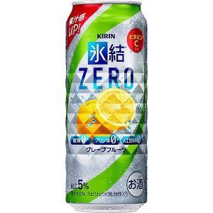 氷結ZERO(氷結ゼロ) グレープフルーツ 500ml 1ケース24本 キリンビール