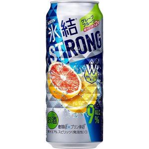 氷結 ストロング グレープフルーツ 糖類ゼロ 500ml 1ケース24本 キリンビール
