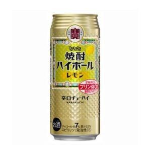 宝 焼酎ハイボール レモン 500ml 1ケース(24本入)宝酒造株式会社