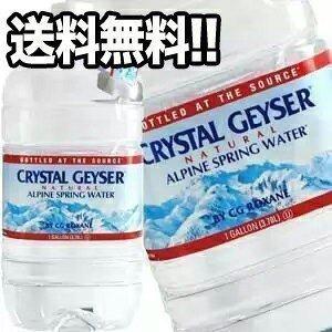 クリスタルガイザー 水 CRYSTAL GEYSER ガロン...