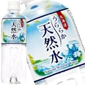 北海道 うららか天然水 500ml×24本2ケース毎に送料が...