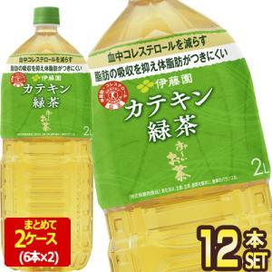 SALE カテキン緑茶 伊藤園 1.5L PET×8本 2ケ...