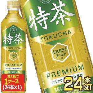 サントリー 緑茶 伊右衛門 特茶 [特定保健用...の関連商品5
