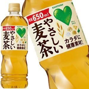 サントリー GREEN DAKARA グリーンダカラ やさしい麦茶 650mlPET×24本同一商品のみ2ケース毎に送料がかかります 【5〜8営業日以内に出荷】
