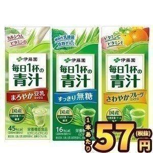 伊藤園 毎日1杯の青汁 無糖タイプ 豆乳でまろやか 緑茶ですっきり さわやかフルーツミックス 200...
