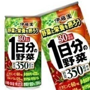 伊藤園 1日分の野菜 190g缶×20本 1本あたり53円(税抜)!この価格!  ※同一商品のみ5ケ...