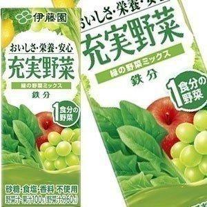 42%OFF 伊藤園 充実野菜 緑の野菜ミックス 200ml 紙パック × 24本 賞味期限:2ヶ月...