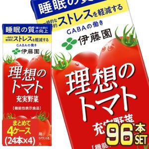 SALE 伊藤園 理想のトマト 200ml 紙パック × 24本 4ケース 賞味期限:4カ月以上 1...
