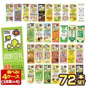 SALE キッコーマン 豆乳飲料 200ml 紙パック 72本 18本 × 4ケース セット 選り取...