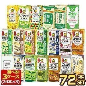 マルサンアイ 豆乳飲料 豆乳 無調整 調製 麦芽 抹茶 200ml×24本 3ケースセット選り取り ...