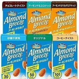 アーモンドミルク ブルーダイヤモンド アーモンドブリーズ 2...