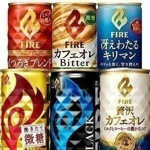キリン FIRE ファイア 缶コーヒー [微糖・ブレンド・ブラック・カフェオレ・デミタス]  185g缶×30本 選り取り 【4〜5営業日以内に出荷】