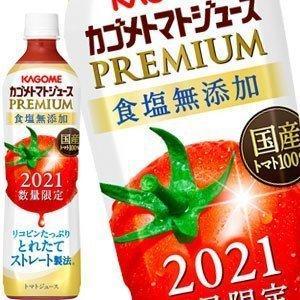 カゴメトマトジュースプレミアム2019  2ケース毎に送料をご負担いただきます。