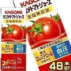 カゴメトマトジュース 食塩無添加 200ml紙パック×48本...