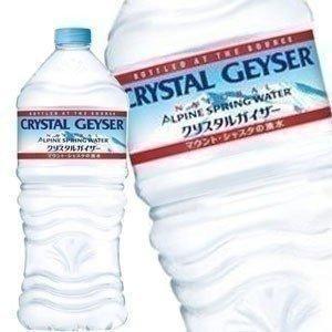 大塚食品 クリスタルガイザー [CRYSTAL GEYSER...