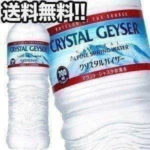 【3月30日出荷開始】 送料無料 大塚食品 クリスタルガイザ...