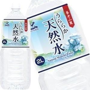 【12月22日出荷開始】 神戸居留地 養老山麓うららか天然水...
