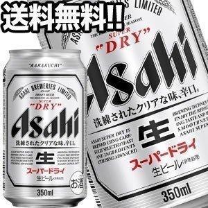 ビール/アサヒ/