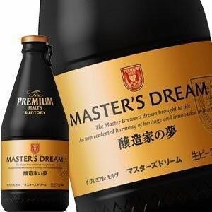 サントリー ビール ザ・プレミアム モルツ マスターズドリーム 醸造家の夢 305ml 瓶 × 24...