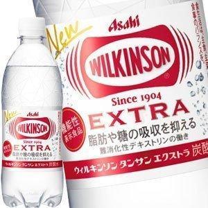 アサヒ ウィルキンソン エクストラ 490mlPET×24本 機能性表示食品 賞味期限:3ヶ月以上 ...