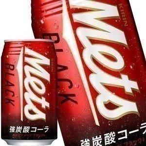 キリン メッツ ブラック 強炭酸コーラ  350ml缶×24本 賞味期限:2ヶ月以上 3ケースごとに...
