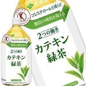 伊藤園 2つの働き カテキン緑茶 1.05L PET × 12本[賞味期限:3ヶ月以上]2ケースごと...