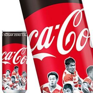コカ・コーラ コカ・コーラ ゼロ 250ml缶×30本 賞味期限:2ヶ月以上 3ケース毎に送料がかかります の商品画像|ナビ
