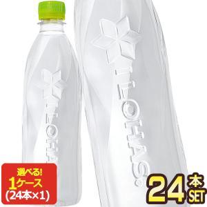 10%ボーナス対象 コカコーラ いろはす ラベルレスボトル 560mlPET×24本[賞味期限:2ヶ...