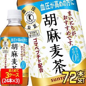 この価格! 1本あたり134円(税抜)!!  ※こちらの商品は他商品と同梱が出来ません。 ※こちらの...