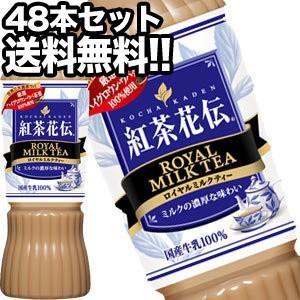 コカ・コーラ 紅茶花伝 ロイヤルミルクティー ...の関連商品9