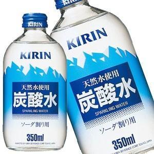 キリン 天然水使用 炭酸水 [SODA/割材]  350ml...