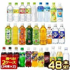 SALE コカ・コーラ 29種類から 選べる 500ml PET × 48本 2ケース コカコーラ ...