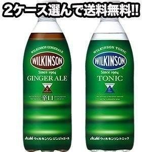 アサヒ ウィルキンソン 炭酸水 500ml PET × 24本 × 2ケース セット 選り取り 【4...